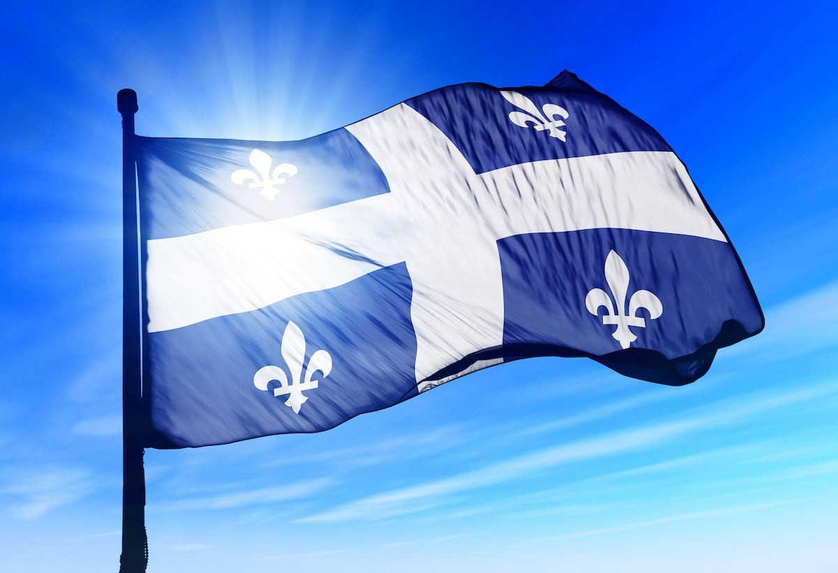 Applications Suspended for Popular Quebec Immigrant Investor Program Until 2020 thumbnail